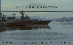 Sound of Vladivostok by Marios Joannou Elia